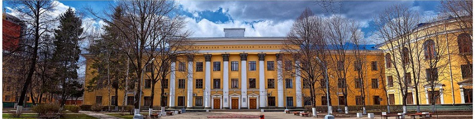 Приемная комиссия медицинская академия имени бурденко килограмм железа цена в Селятино