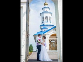 Миша и Юля. Наш свадебный день