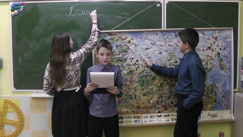 Буктрейлер 6Б Гимназия 11 Я хочу в школу А.Жвалевский Е.Пастернак