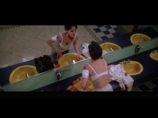 Карла Гуджино - Глаза змеи / Carla Gugino - Snake Eyes ( 1998 )