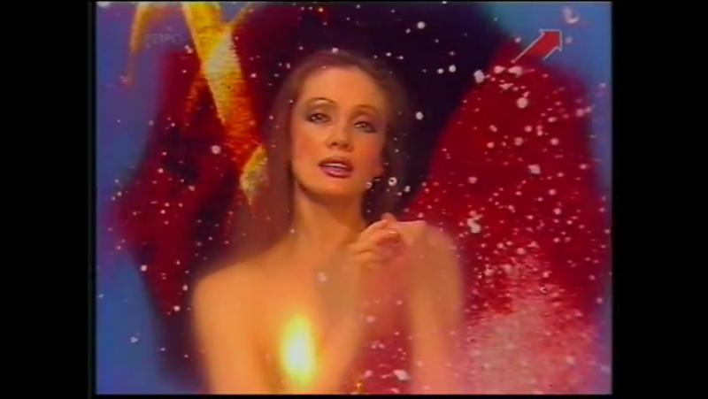 Ольга Владимировна Зарубина - Девушка с Планеты Туами (1990 год).