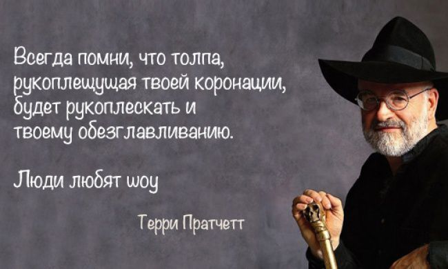 Наталья Ткачева |