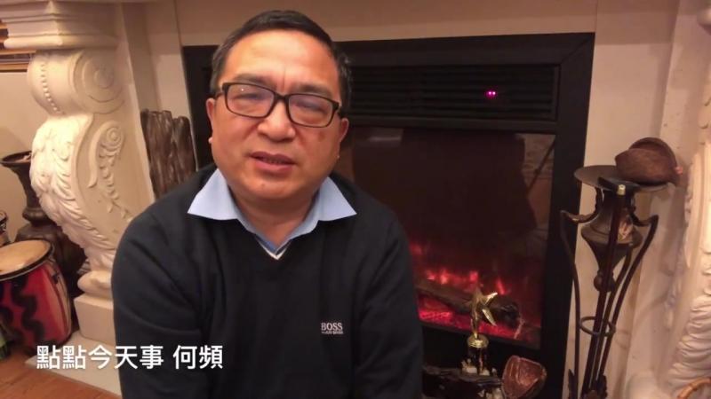 為中共干活的美國華人需要小心了!排華法案的真相與教訓 《點點今天事》 YouTube