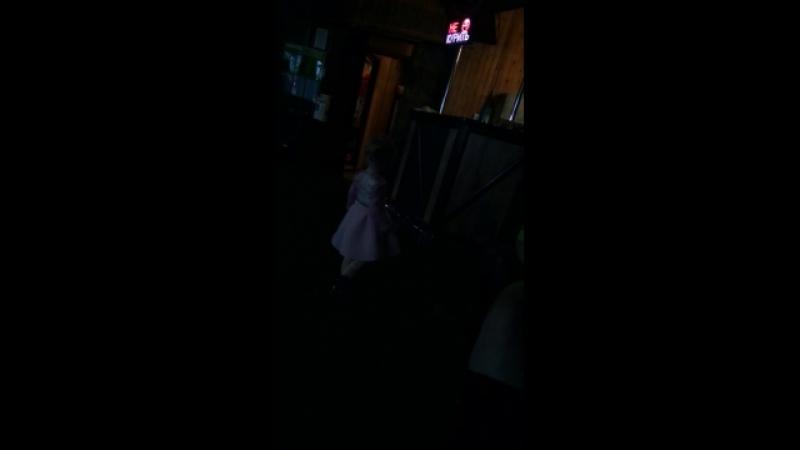 видио как моя дочь танцует где-то