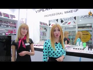 СОВЕТЫ ПО КРАСОТЕ - Где купить профессиональную косметику в Кызыле?