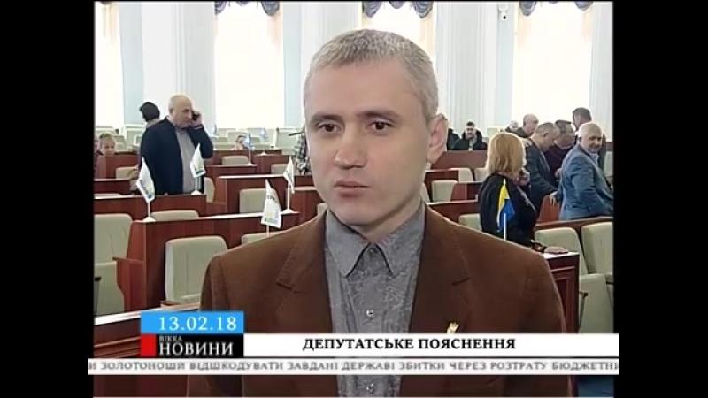 Черкаський депутат пояснив втечу від патрульних страхом «підстави»