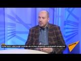 Политолог Александр Камкин об итогах выборов в немецкий бундестаг. Выпуск от 27.