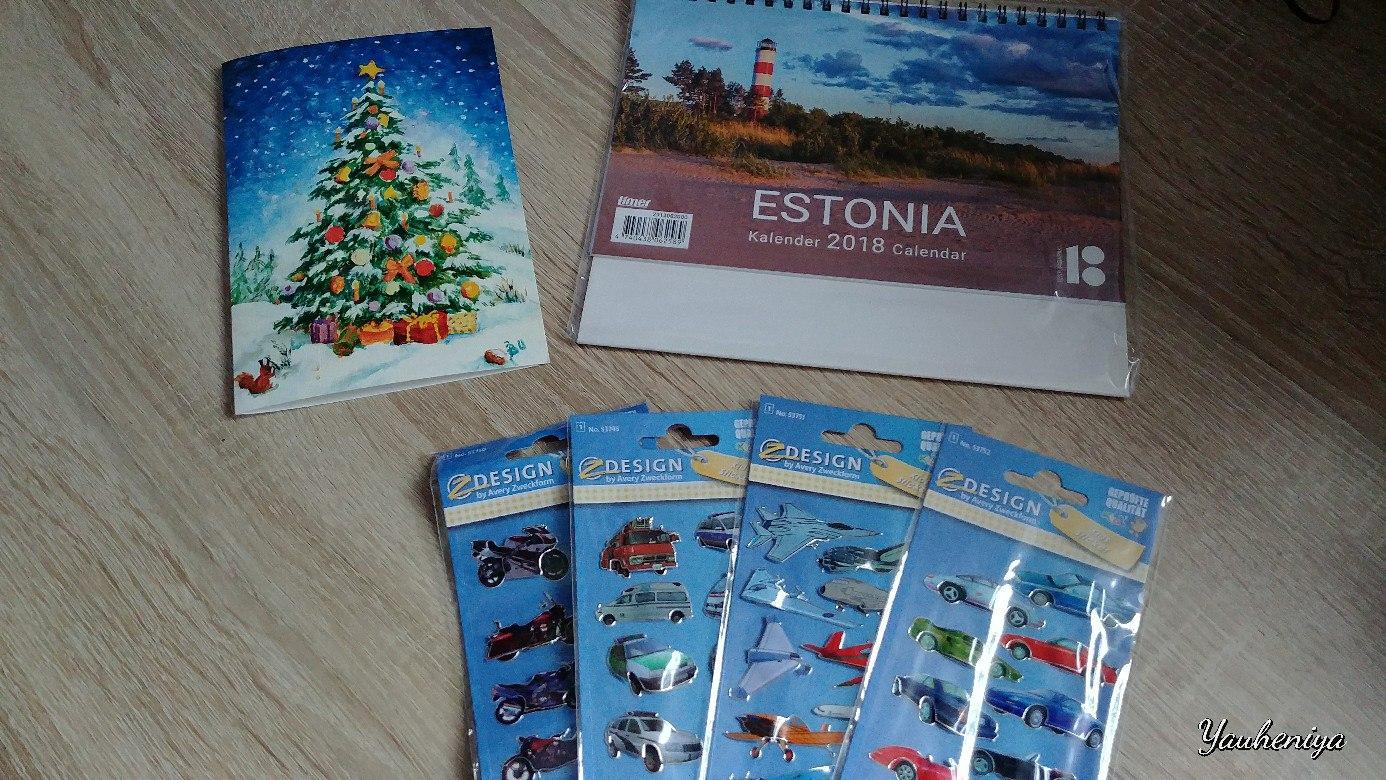 Флудилка: Альбом пользователя Eugenia: и мне от снегурочки подарок пришел!! из Таллинна!
