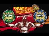 чемпионат мира WRPF-2017, 24-29 октября, Москва