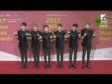 [RUS.SUB] Интервью на красной дорожке Melon Music Awards 2017