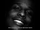 A$AP Rocky – о Гарлеме, любви, наркотиках, моде (In Your Face Interview) (Русские субтитры) [Рифмы и Панчи]