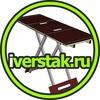 Тележка-верстак iverstak.ru