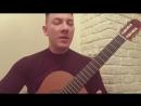 Левая рука гитариста Точность и скорость
