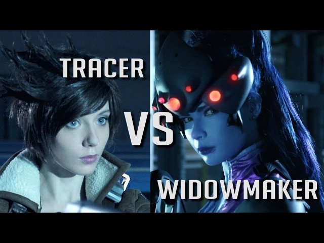 Tracer VS Widowmaker - Short film (inspired by OVERWATCH)
