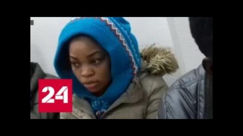 Африканская продажная любовь выбор или принуждение - Россия 24