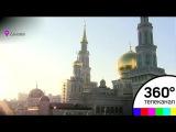 Мусульмане всего мира сегодня отмечают один из главных праздников в исламе  Кур ...
