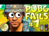 PUBG FAILS! Funny and WTF Moments #1 [Playerunknown's Battlegrounds Plays]