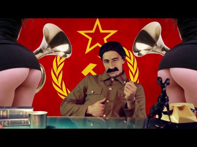 Сталин. Обращение к пионерам 2017