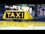 MEYXANA taksi 2012