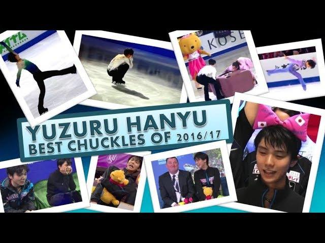 Yuzuru Hanyu 羽生結弦 Adorable and funny moments of 201617