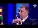 Когда разрешено говорить слово сука Кличко VS Парубий на Дог шоу Новый Вечерний Квартал 2017