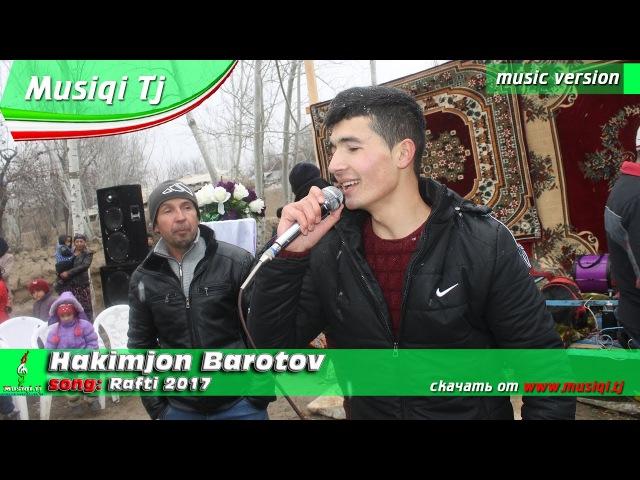 Хокимчон Баротов - Рафти 2017   Hokimjon Barotov - Rafti 2017