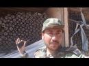 Товарищ из Алеппо пытается убедить нас,что это обычные дрова....
