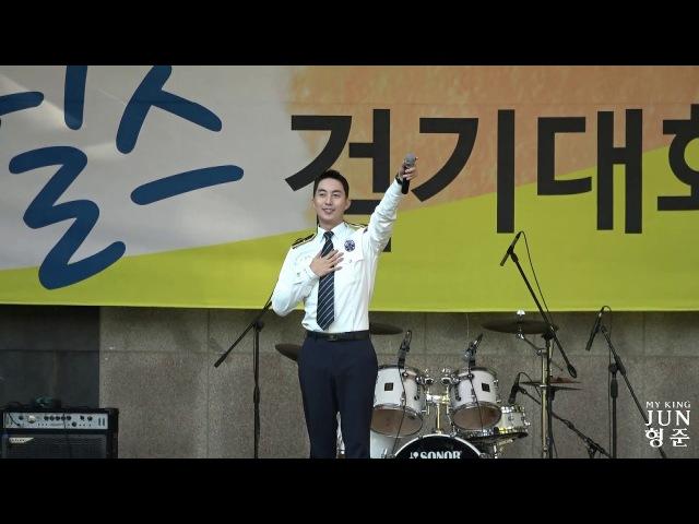 171028 김형준 Kimhyungjun 경기남부경찰홍보단 내머리가 나빠서