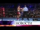 С.Кавалев победил украинца В.Шабранского за 5,5 минут