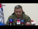 Глава ДНР прокомментировал пожар на самом большом складе боеприпасов ВСУ под Ви