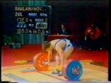Naim Shalamanov 172.5 kg Clean &amp Jerk. EM 1985