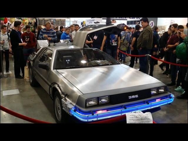 Игромир и Comic Con 2017 ч1: Эпическая битва, Док из Назад в Будущее, DeLorean, Nintendo, Лукоморье