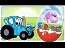 Про животных и синий трактор Развивающие мультики для детей малышей