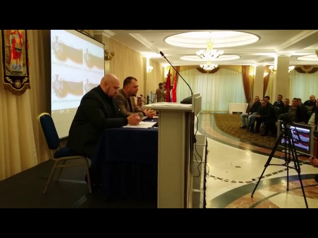 III Съезд СДД. Александр Бородай о добровольцах в Сирии