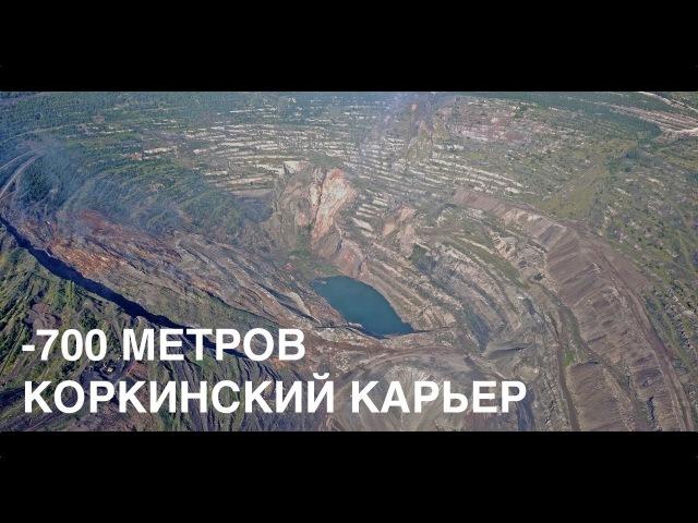 Мегакарьер с высоты Субтитры Megacarrier from height Subtitle