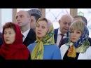 В Москве открыли памятную доску по случаю 460-летия вхождения Кабардино-Балкарии ...