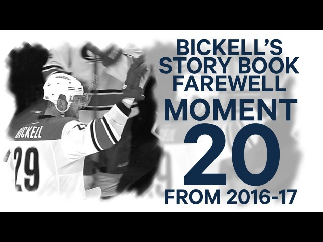 NO. 20/100: Bickell's story book farewell
