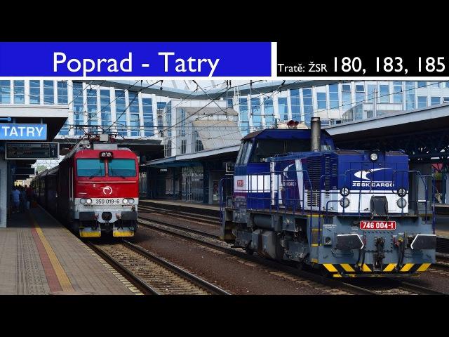 Vlaky - Poprad-Tatry (SK) - 31.7.2017