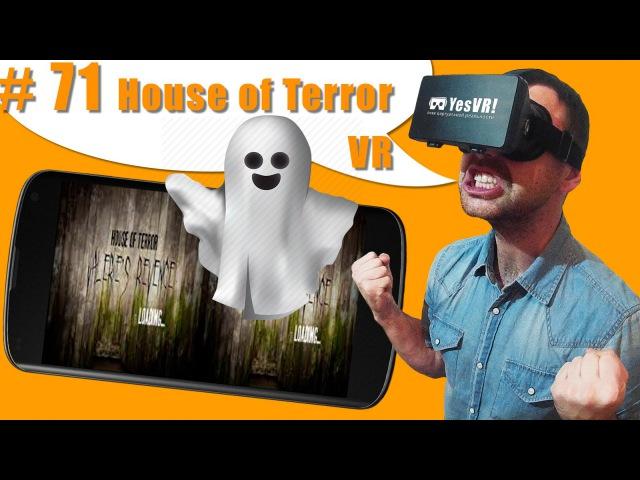 71 Дом ужасов, комната страха в виртуальной реальности. Обзор VR игры Google Cardboard, Oculus Rift