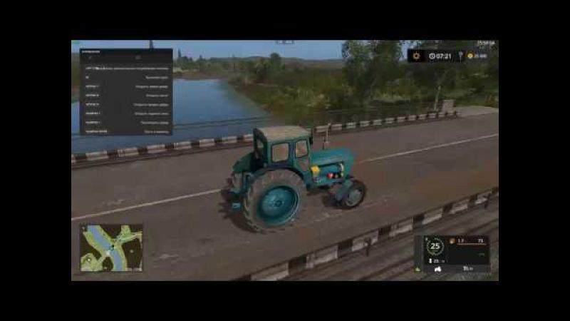 Трактор ЛТЗ Т40АМ для карты Зеленая Долина Farming Simulator 17