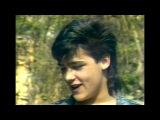 Юрий Шатунов - Лето официальный клип 1989