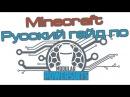 Обзор мода Modular Powersuits Гайд на русском