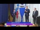 """Информационная программа """"Ступени"""" от 17 10 2017 г. Медиацентр """"Лик"""" (Школа)"""