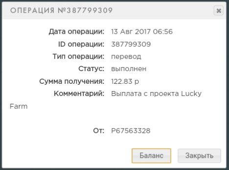 https://pp.userapi.com/c841425/v841425012/170eb/sURfKdSWUIk.jpg
