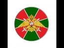Застава Золотой Теленок 9 тур обзор