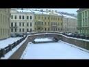 Из Ленинграда в Петербург и обратно часть 3