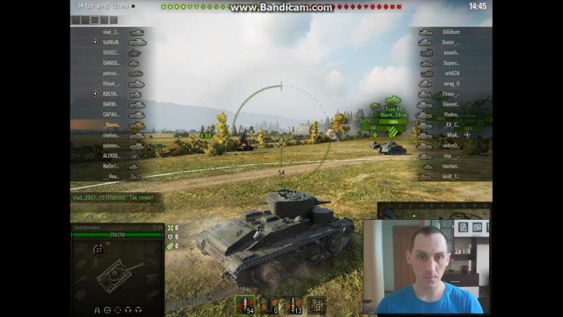 Мой бои в world of tanks