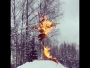 Сожжение масленицы. Абрамцево - 2018