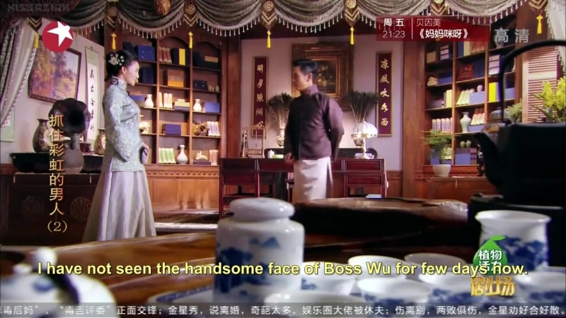 В плену любви 2 серия (Озвучка GREEN TEA)
