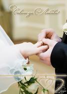 От всей души поздравляю вас С Днем Свадьбы! Счастья вам и безграничной любви!
